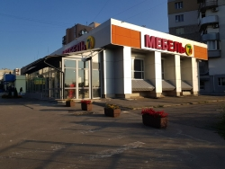 Opening of a new showroom Mebel 7ya in Kharkiv, Alekseevka district