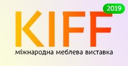 Ми беремо участь в меблевій виставці Kiff 2019