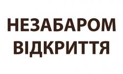 Відкриття магазинів Меблі 7я в Україні!