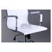 Кресло AMF Slim HB (XH-632)