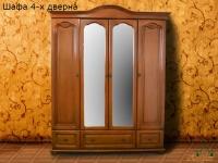 Шкаф 4-дверный ЮрВит Эльза
