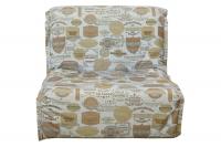 Розкладне крісло акордеон Бора-Бора МВС (Ціна від)