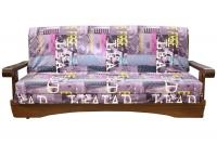 Раскладной диван аккордеон Санкт-Петербург МВС (Цена от)