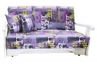 Раскладной диван аккордеон МВС Версаль (Цена от)