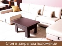 Стол трансформер Ингуз-4