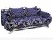 Раскладной диван МВС Клеопатра еврокнижка