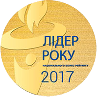 Leader of the year 2017 - National Business Rating